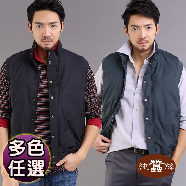 【岱妮蠶絲】HT1357C都會風舖蠶絲背心外套(兩色可選)