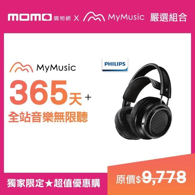 【MyMusic】365天暢聽+【Philips 飛利浦】頭戴式旗艦耳機(X2HR)