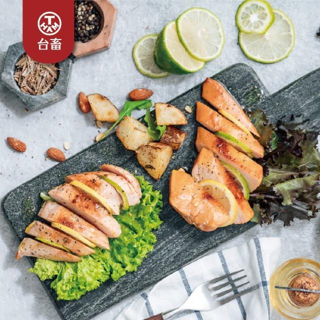 【台畜】鮮嫩即食雞胸肉36包組(160g±4.5%/包)
