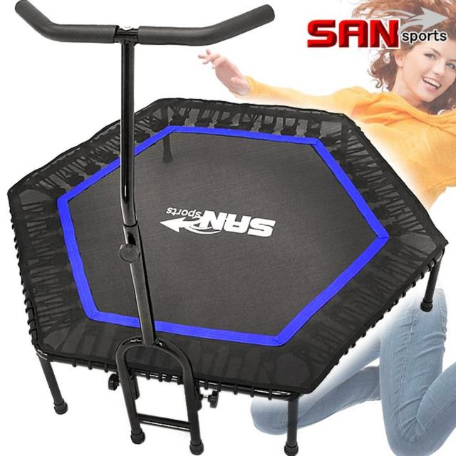 【SAN SPORTS】六角型扶手彈跳床(C144-C48)