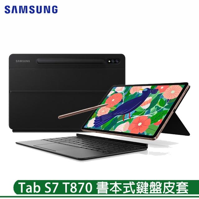 【SAMSUNG 三星】Galaxy Tab S7 T870 原廠書本式鍵盤皮套