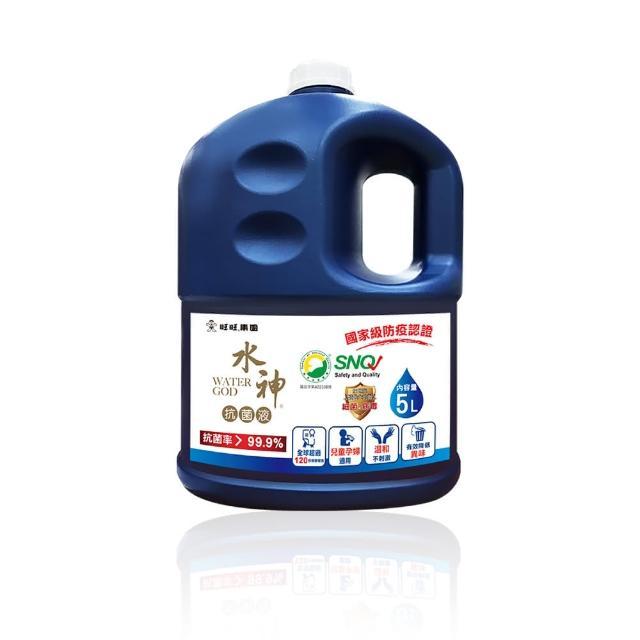 【旺旺水神】抗菌液桶裝水5L