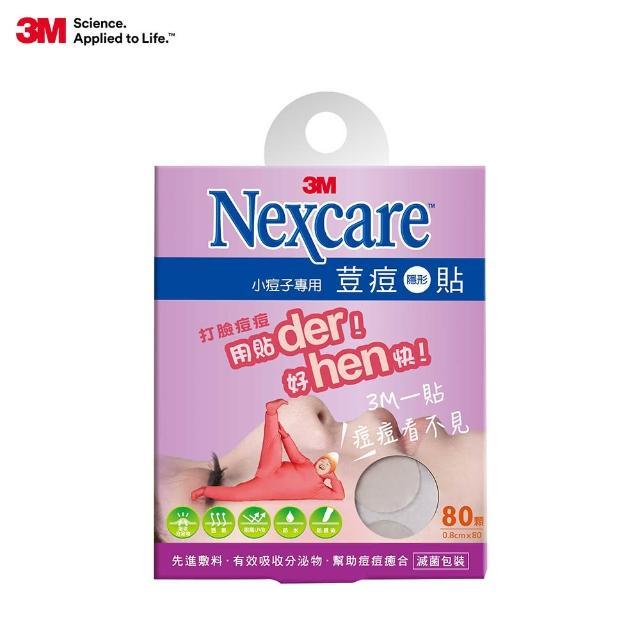 【3M】Nexcare 小痘子專用痘痘貼80顆x2入