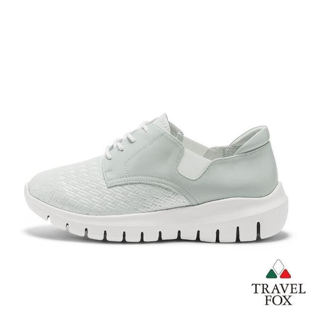 【TRAVEL FOX 旅狐】女款 壓紋皮革拼接風舒適休閒鞋(919846-165 銀)