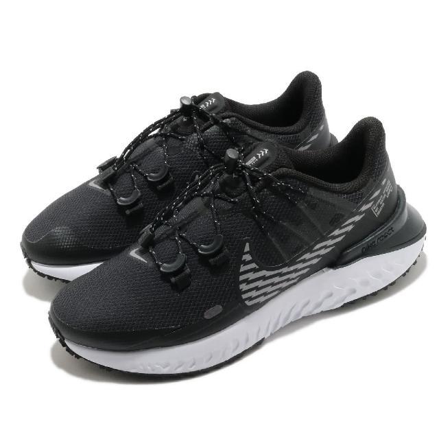 【NIKE 耐吉】慢跑鞋 Legend React 3 運動 女鞋 輕量 舒適 避震 防潑水 抽繩 球鞋 黑 灰(CU3866-001)