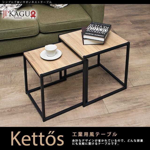 【JP Kagu】工業風方形子母桌大小茶几二件組