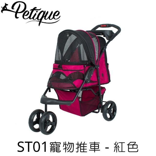 【Petique 百嬌客】ST01寵物推車 -  紅色