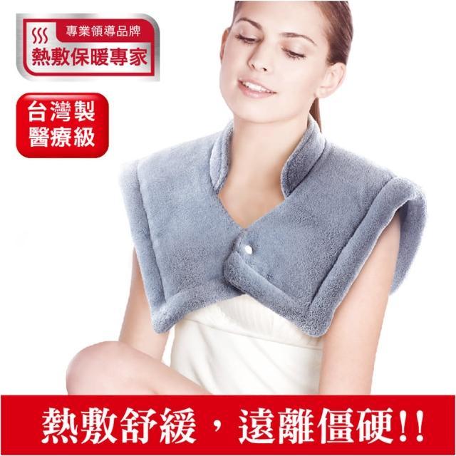 【Sunlus 三樂事】頸肩雙用柔毛熱敷墊