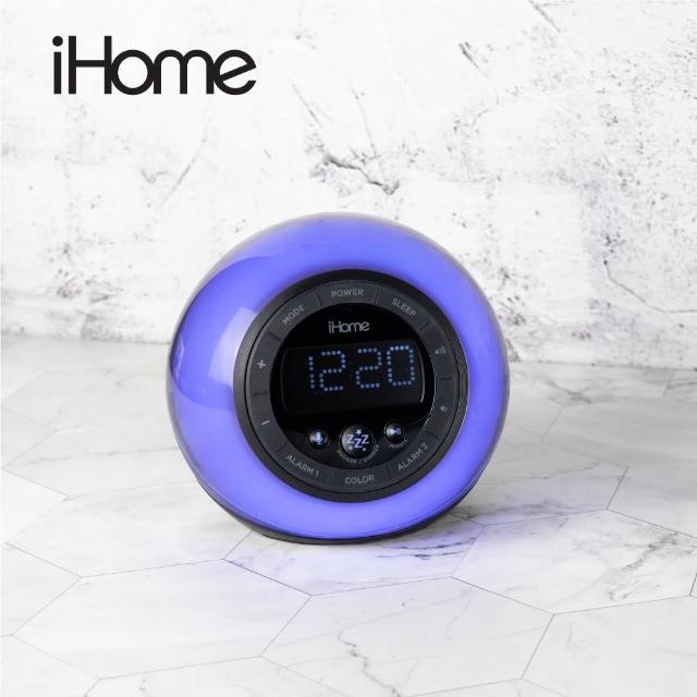【iHome】炫彩藍牙喇叭