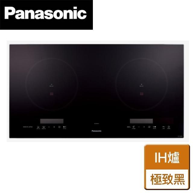 【Panasonic 國際牌】IH調理爐-極致黑(KY-E227E-K)