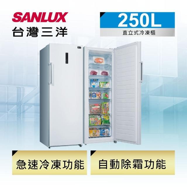 【SANLUX 台灣三洋】250公升無霜直立式冷藏冷凍櫃(SCR-250F)