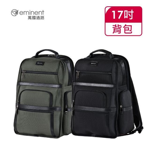 【eminent 萬國通路】17吋 商務後背包 安迪(綠色)