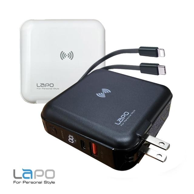 【LaPO】WT-01AW 10000mAh 多功能無線充電快充自帶線行動電源(黑/白)
