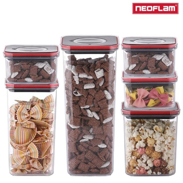 【NEOFLAM】美國科技專利TRITAN材質SMART SEAL密封保鮮盒儲物罐特惠組(旋轉開關/堆疊設計)