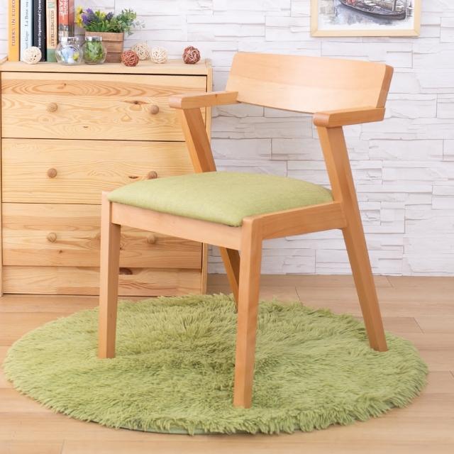 【AS】比爾短扶手綠皮實木餐椅-50x60x75cm