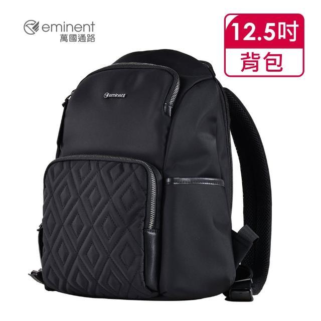 【eminent 萬國通路】12.5吋 菱格紋繡線時尚後背包 62-28121