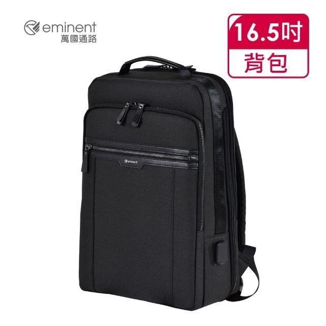 【eminent 萬國通路】16吋 黑色日系可擴充後背包 713-9187-12
