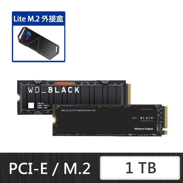 【外接盒超值組】WD 黑標 SN850 1TB  SSD+ 華碩 ROG Strix Arion Lite M.2 C外接盒