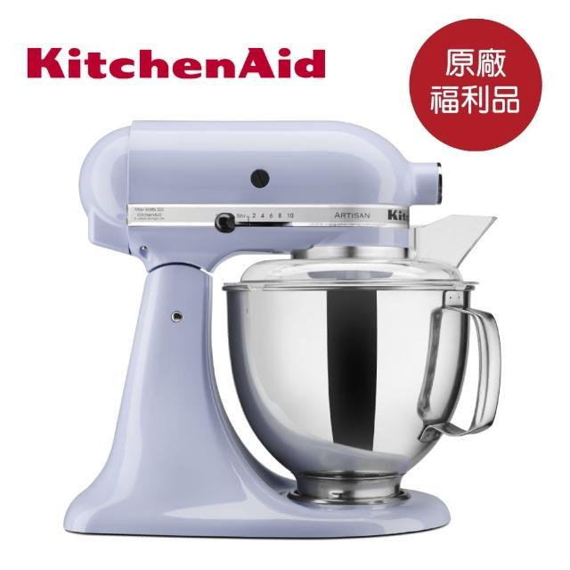 【KitchenAid】福利品 4.8公升/5Q桌上型攪拌機(薰衣紫)