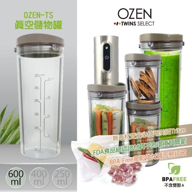 【OZEN-TS】真空Tritan儲物罐600ml(TSB600)