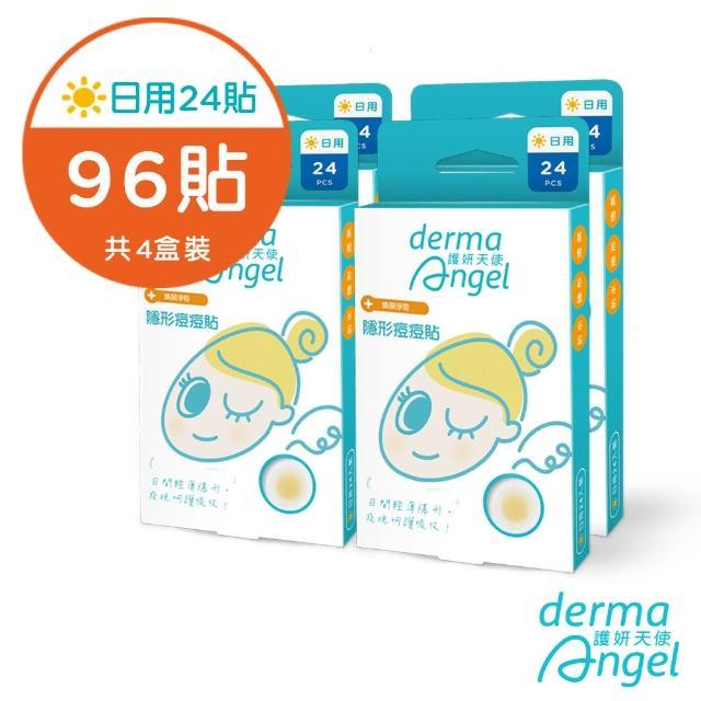 【護妍天使】隱形痘痘貼 日用特惠組96貼(日用24貼x4盒)