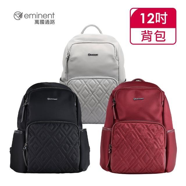 【eminent 萬國通路】12吋 菱格時尚後背包 62-28121(共三色)