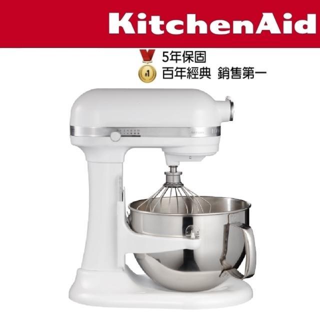 【KitchenAid】5.7公升/6Q桌上型攪拌機-升降型(牛奶白)