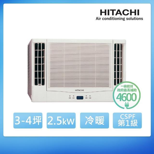 【HITACHI 日立】3-4坪變頻冷暖雙吹式窗型冷氣(RA-25NV1)
