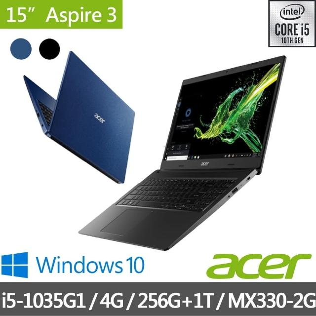 【Acer 宏碁】A315-57G 15吋1TB+SSD獨顯筆電(i5-1035G1/4G/256G+1T/MX330-2G/win10)