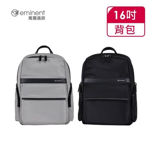 【eminent 萬國通路】16吋 輕商務背包 GN99618(共兩色)