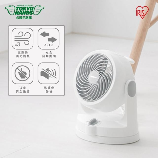 【TOKYU HANDS 台隆手創館】IRIS PCF-HD15 空氣循環扇(適用4坪空間)