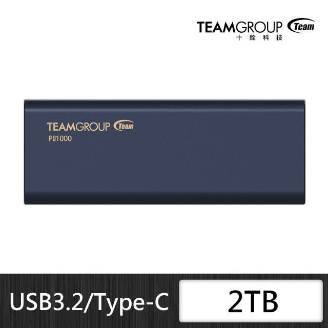 【Team 十銓】PD1000 2TB Type C 外接式固態硬碟