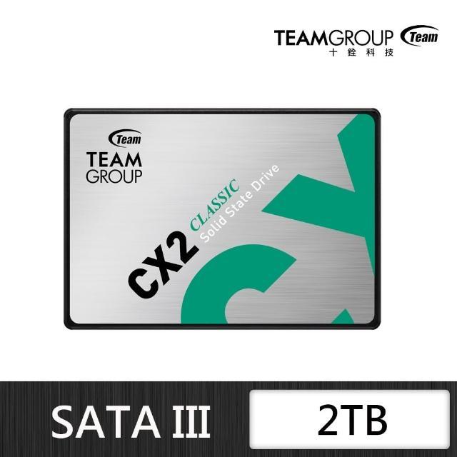 【Team 十銓】CX2 2TB 2.5吋 SATAIII SSD 固態硬碟