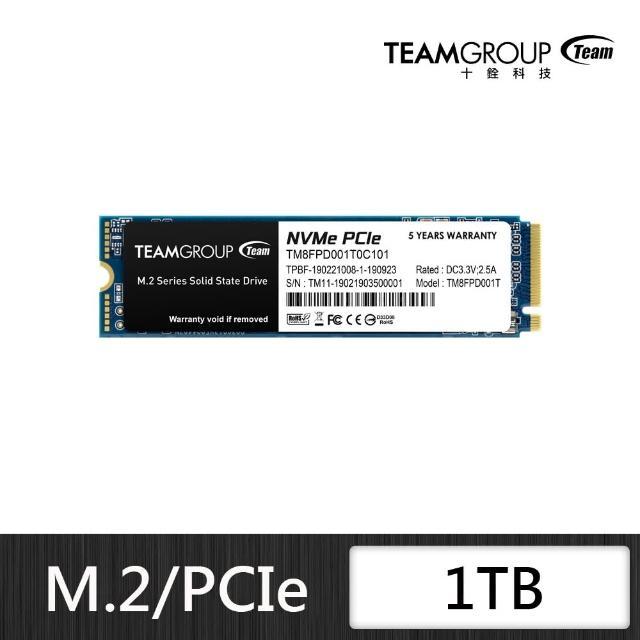 【Team 十銓】MP33 PRO 1TB M.2 PCI-E SSD 固態硬碟