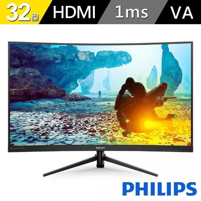 【Philips 飛利浦】32型 325M8C 曲面QHD 黑寬螢幕顯示器