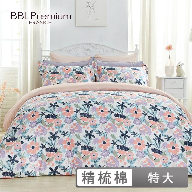 【BBL Premium】100%精梳棉.印花兩用被床包組-花花狂想曲(特大)