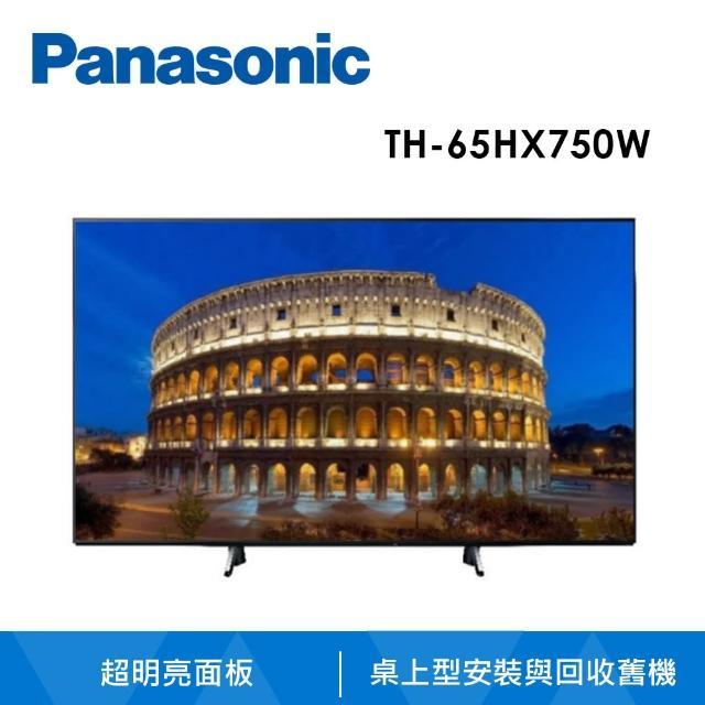 【Panasonic 國際牌】65型4K連網液晶顯示器含視訊盒(TH-65HX750W)