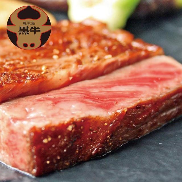 【勝崎生鮮】日本A5純種黑毛和牛紐約克牛排2片組(200g±10%/片)