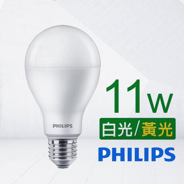 【Philips 飛利浦】11W LED燈泡 E27(12入組)