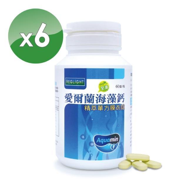 【素天堂】愛爾蘭海藻鈣-精萃單方膜衣錠(6瓶優惠組)