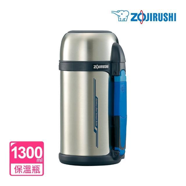 【ZOJIRUSHI 象印】廣口不鏽鋼真空保溫瓶1.3L(SF-CC13)