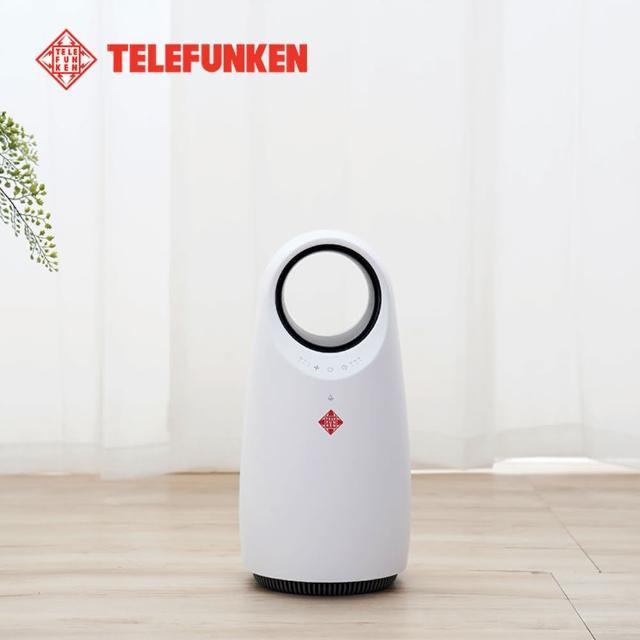 【Telefunken】德律風根 4-8坪 極致靜感 無葉雙流清淨機LT-AP2026(德律風根 空氣清淨機LT-AP2026)