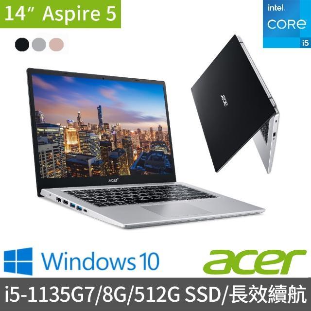 【Acer 宏碁】A514-54 14吋輕薄筆電(i5-1135G7/8G/512G SSD/Win10)