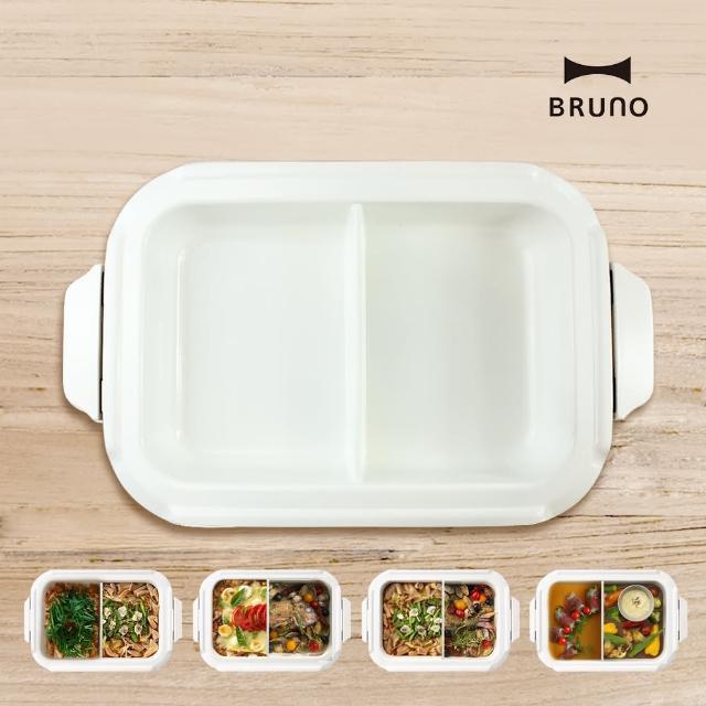 【日本BRUNO】鴛鴦深鍋