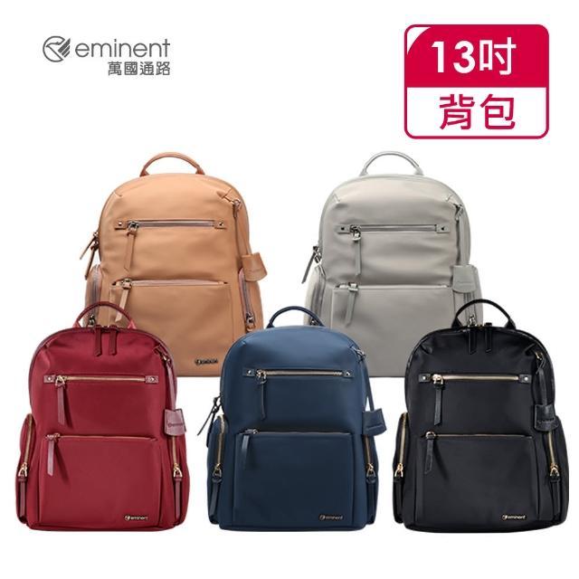 【eminent 萬國通路】13吋 金鍊氣質後背包 713-62-00121(共三色)