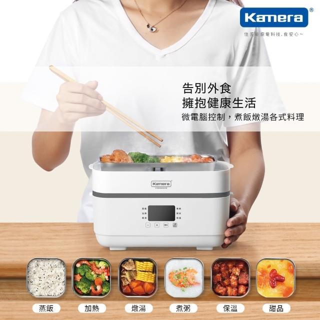 【Kamera 佳美能】微電腦時尚蒸煮即食飯盒 HD-2140(定時/自動保溫/燜/煮/蒸/燉 樣樣精通)