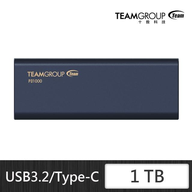 【Team 十銓】PD1000 1TB Type C 外接式固態硬碟