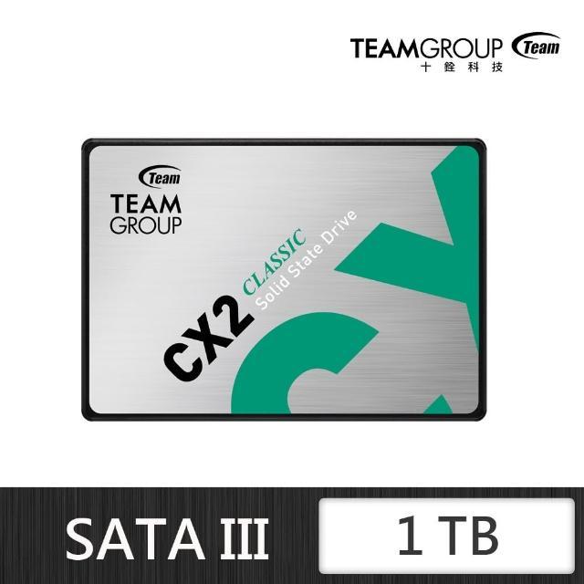 【Team 十銓】CX2 1TB 2.5吋 SATAIII SSD 固態硬碟