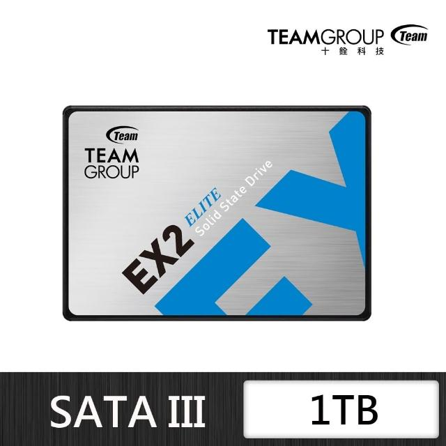 【Team 十銓】EX2 1TB 2.5吋 SATAIII SSD 固態硬碟