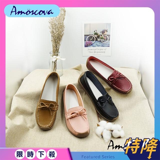 【Amoscova】女鞋 手工真皮 可愛柔軟舒適休閒鞋 平底鞋 防滑鞋(棕紅黑三色3313)